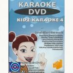 Kidz_Karaoke_4_1_1-300x300